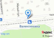 Компания «Валентиновка» на карте