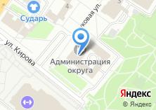 Компания «Люберецкий отдел Управления исполнения бюджета Министерства финансов Московской области» на карте