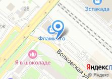 Компания «ВсеНаДиск.ру» на карте