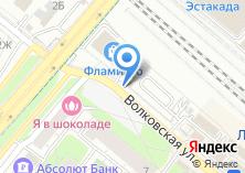 Компания «Шиномонтажная мастерская на Волковской» на карте