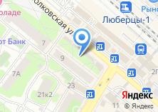 Компания «Служба ремонта одежды и обуви на Волковской» на карте