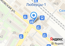 Компания «У Валентины» на карте
