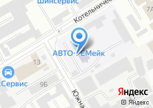 Компания «ПРОМСТРОЙБЫТ-ТВ» на карте
