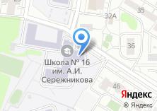 Компания «Средняя общеобразовательная школа №16 им. А.И. Сережникова» на карте