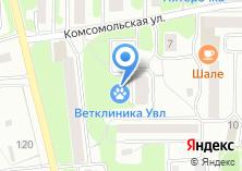 Компания «Лыткаринская участковая ветеринарная лечебница» на карте