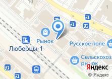 Компания «Гоша» на карте