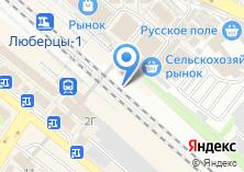 Компания «Люберцы-1» на карте