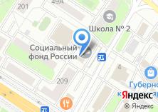 Компания «Главное Управление Пенсионного фонда РФ №3 г. Москвы и Московской области» на карте