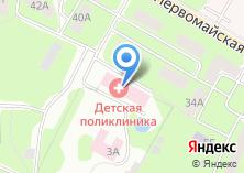 Компания «Детская больница» на карте
