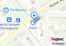 Компания «Подружка» на карте