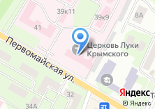 Компания «Сфера СМ» на карте