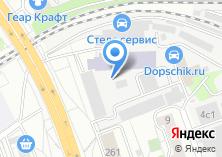 Компания «ЛИДЕР СК» на карте