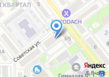 Компания «Грузоперевозки» на карте