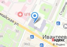 Компания «Ивантеевский промышленно-экономический колледж» на карте