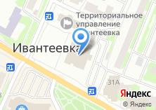 Компания «Шкаф New» на карте