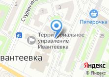 Компания «Строящийся жилой дом по ул. Луговая (г. Ивантеевка)» на карте