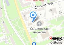 Компания «Дом причта Храма Смоленской Иконы Божией Матери» на карте