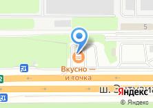 Компания «АЗС Shell» на карте