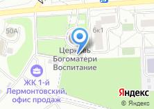 Компания «Храм Преподобного Сергия Радонежского в Некрасовке» на карте