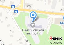 Компания «Салтыковская гимназия» на карте