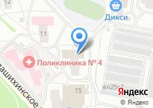 Компания «Почтовое отделение №143913» на карте