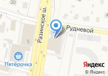 Компания «ППА-ГАЛАКС» на карте