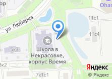 Компания «Гимназия №1595» на карте