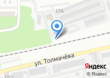 Компания «Автостоянка на Толмачёва» на карте