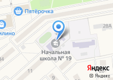 Компания «Детский сад №48 Росток» на карте