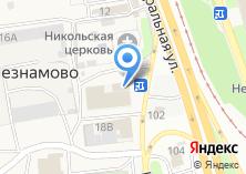 Компания «СБК-инструмент» на карте