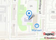 Компания «Рефиниш Автолак» на карте