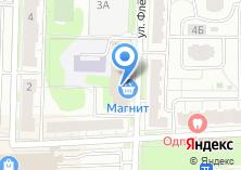 Компания «Лидер Носков» на карте