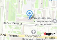Компания «Grimerka Balashiha» на карте