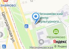 Компания «Расчетно-аналитический центр Старооскольского городского округа» на карте