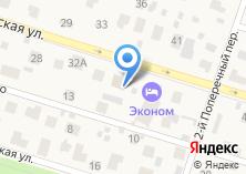 Компания «Балашихинское РАЙПО» на карте