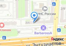 Компания «Ультрафиолет» на карте