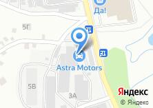 Компания «Астра Моторс» на карте