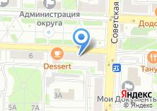 Компания «ТОТ» на карте