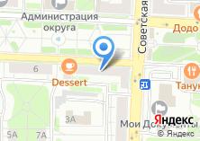 Компания «ООО Спецкомплект - светодиодные светильники - светодиодные светильники» на карте