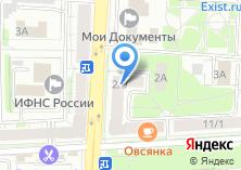 Компания «ТМ РЫБСЕТЬ» на карте
