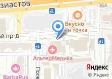 Компания «Диана М» на карте