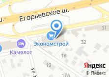 Компания «Двери ТОРЭКС» на карте
