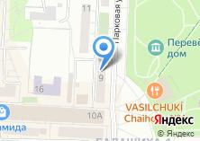 Компания «Русские Корни» на карте
