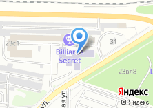 Компания «Балашихинский учебный центр» на карте