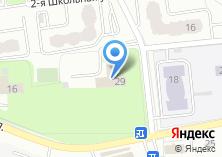 Компания «Золотая осень Ивантеевский дом-интернат малой вместимости» на карте