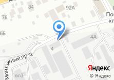 Компания «Омерта» на карте