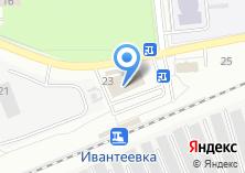 Компания «Верный» на карте