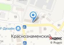 Компания «Вентаус» на карте