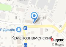 Компания «Модерн Стиль А» на карте