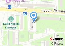 Компания «Ремонт телефонов планшетов ноутбуков навигаторов» на карте